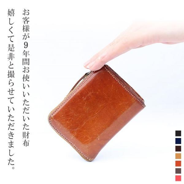 財布メンズ小さい財布レディース小さめミニ財布レディースコンパクト財布メンズミニマリストレザージー女性ギフトプレゼント二つ折り財布