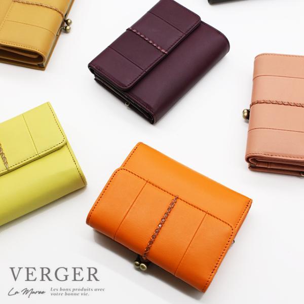 三つ折り財布レディースがま口革ブランド使いやすい本革財布レディースがま口ラマーレ小さめミニ財布コンパクト新品