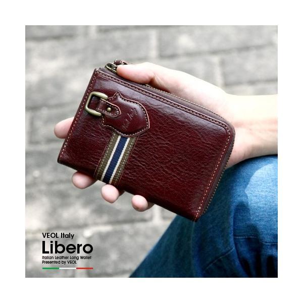 二つ折り財布メンズブランドVEOL財布使いやすい本革財布メンズ二つ折りコンパクト財布メンズミニマリストギフトプレゼント新品