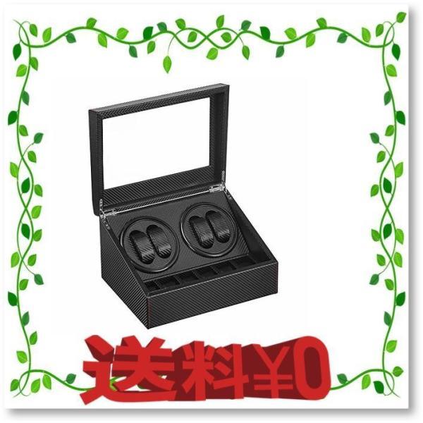 ワインディングマシーン4本巻き+6本収納ウォッチワインダー自動巻き時計ワインディングマシーン日本製Dikeマブチモーター超静音設