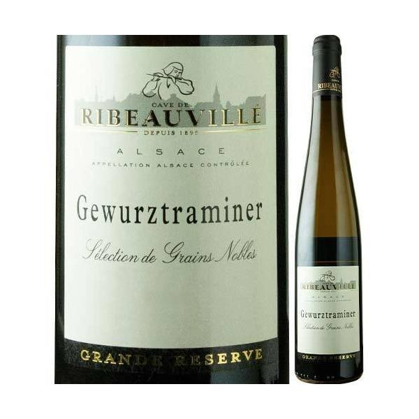 白ワインゲヴュルツトラミネール・セレクション・ド・グラン・ノーブルカーヴ・ド・リボヴィレ2015年フランス極甘口500mlwin