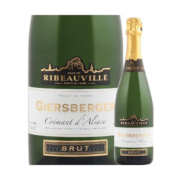 ワインスパークリングクレマン・ダルザス・ギールスベルガー・ブリュットカーヴ・ド・リボヴィレNVフランス辛口750mlwine