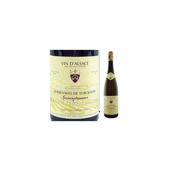 白ワインゲヴュルツトラミネール・トゥルクハイムツィント・ウンブレヒト2000年フランスアルザス辛口750mlwine家飲み