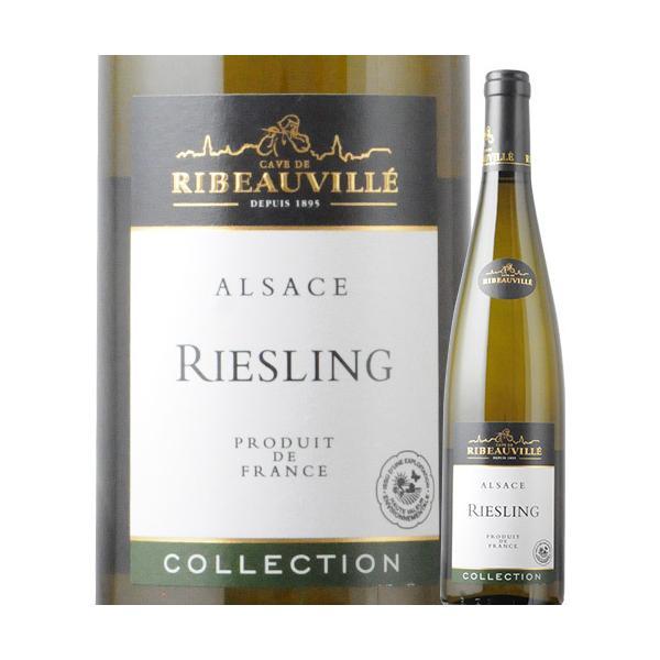 白ワインリースリングコレクションカーヴ・ド・リボヴィレ2018年フランスアルザス辛口750mlwine家飲み