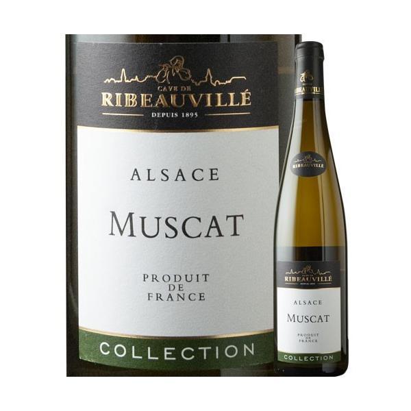白ワインミュスカ・コレクションカーヴ・ド・リボヴィレ2018年フランスアルザス辛口750mlwine家飲み
