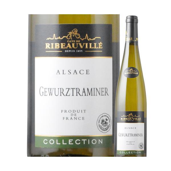 白ワインゲヴュルツトラミネール・コレクションカーヴ・ド・リボヴィレ2017年フランスアルザス中甘口750mlwine家飲み