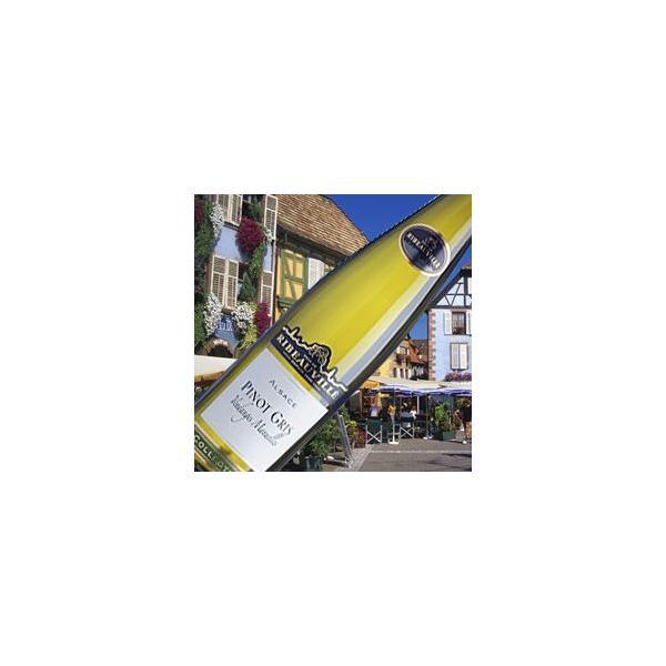 2010 ピノ・グリコレクションカーヴ・ド・リボヴィレアルザスフランス(750ml白ワイン)家飲み