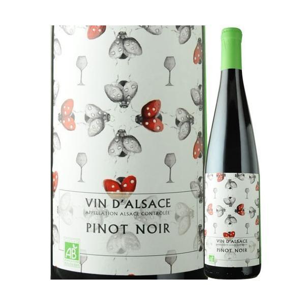赤ワインピノノワールビオカーヴ・ド・リボヴィレ2015年フランスアルザスミディアムボディ750mlwine家飲み