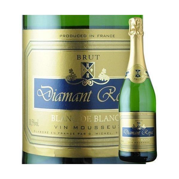ワインシャンパン・スパークリングワインディアマン・ロワイヤル・ブリュットカーヴ・ド・ヴィサンブールNVフランス白辛口750mlw