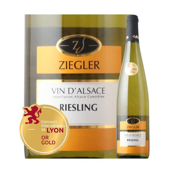 SALE 白ワインジーグラー・リースリングカーヴ・ド・ベブレンハイム2018年フランスアルザス750mlwine家飲み