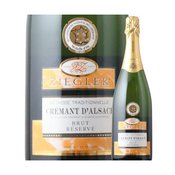 ワインスパークリングワインジーグラー・クレマン・ダルザスカーヴ・ド・ベブレンハイムNVフランスアルザス750mlwine家飲み
