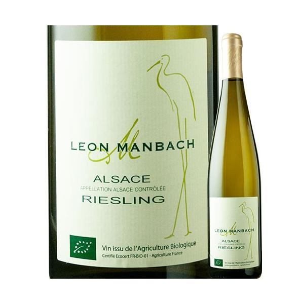 白ワインリースリングレオン・マンバック2018年フランスアルザス辛口750mlwine家飲み