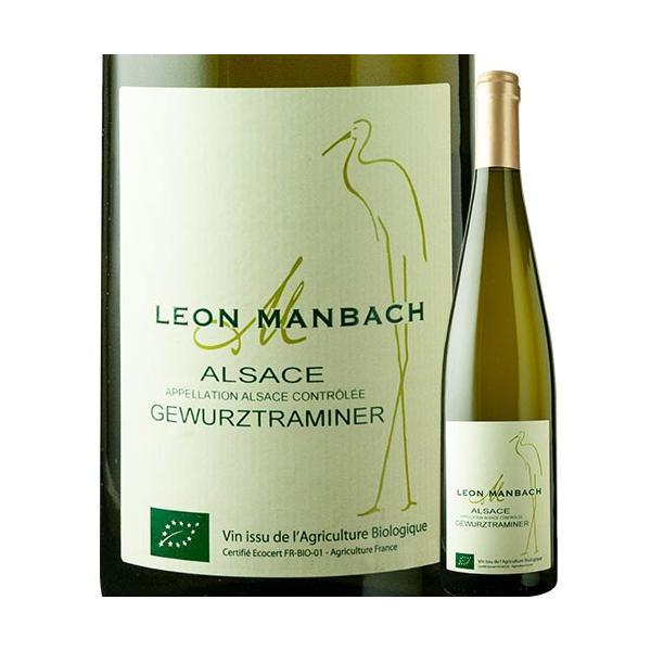 白ワインゲヴュルツトラミネールレオン・マンバック2017年フランスアルザス中甘口750mlwine家飲み