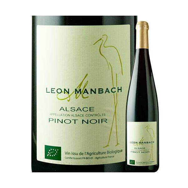 赤ワインピノ・ノワールレオン・マンバック2018年フランスアルザスフルボディ750mlwine家飲み