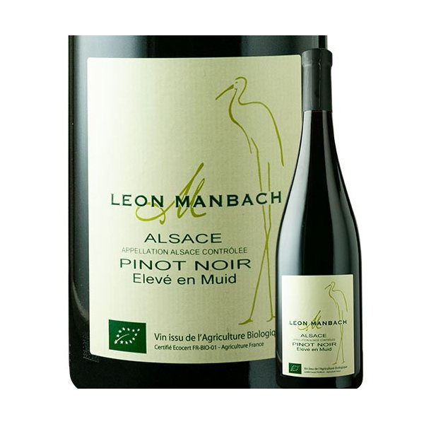 赤ワインピノ・ノワールエルヴェ・アン・ムュイレオン・マンバック2017年フランスアルザスフルボディ750mlwine家飲み