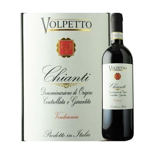 赤ワインキャンティヴォルペット(ワイン・ピープル)2019年イタリアトスカーナミディアムボディ750mlwine家飲み