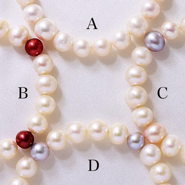 選べる 淡水真珠 パールブレスレット ホワイト系 7.0-8.5mm BB〜C  パックマンクラスプ(silver/金メッキ) [n2](真珠 ブレスレット)|wsp|02
