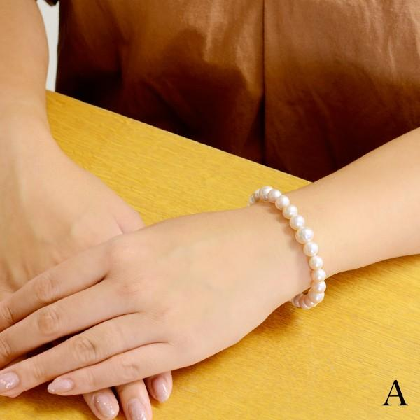 選べる 淡水真珠 パールブレスレット ホワイト系 7.0-8.5mm BB〜C  パックマンクラスプ(silver/金メッキ) [n2](真珠 ブレスレット)|wsp|03