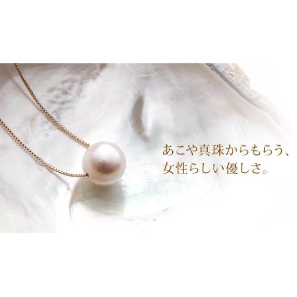 あこや本真珠 パール スルーネックレス 8.0-8.5mm K18WG/K18/K18PG ベネチアンチェーン 40cm 【★PS加工サービス】[n4]|wsp|02