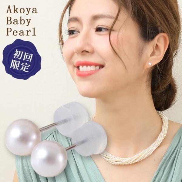 アコヤ真珠 パールピアス K14WG K18 チタン /イヤリング シルバー ホワイト系 5.5-6.0mm [n2][ロングセラー] 初めての真珠 おすすめ|wsp