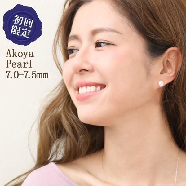 アコヤ真珠 パールピアス K14WG K18 チタン /イヤリング シルバー  ホワイト系/グリーン系 7.0-7.5mm [n2][ロングセラー] 初めての真珠 おすすめ|wsp