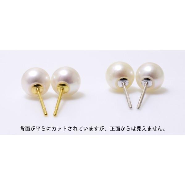 アコヤ真珠 パールピアス K14WG K18 チタン /イヤリング シルバー ホワイト系 5.5-6.0mm [n2][ロングセラー] 初めての真珠 おすすめ|wsp|13