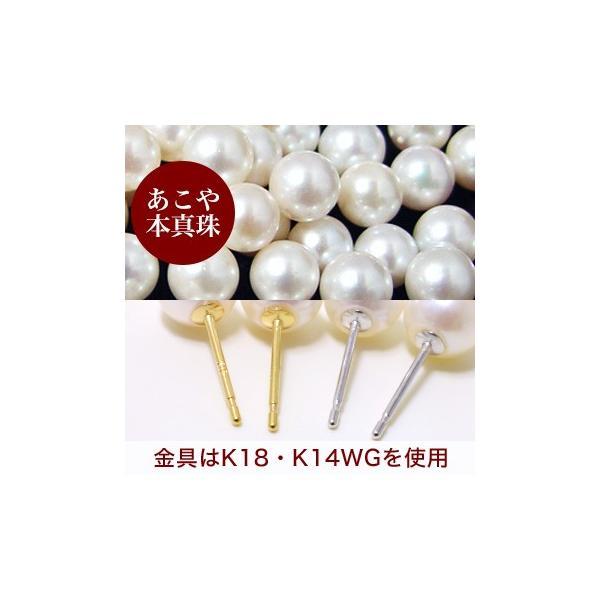 アコヤ真珠 パールピアス K14WG K18 チタン /イヤリング シルバー ホワイト系 5.5-6.0mm [n2][ロングセラー] 初めての真珠 おすすめ|wsp|04