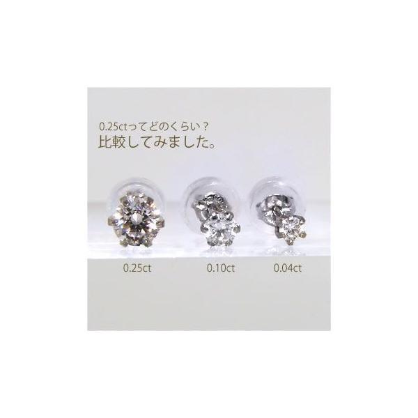 【即納】[片耳売り] ダイヤモンド スタッドピアス Pt900 プラチナ 0.25ct SIクラス [ミニ鑑別書付き] (両耳ペアで0.5ct)[n1] wsp 04