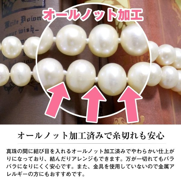 淡水真珠 ロングパールネックレス 100cm 7.0-8.0mm ポテト ホワイト/グレー/マルチカラー系 全5色 雑誌掲載[n3][100cm ロング]|wsp|06