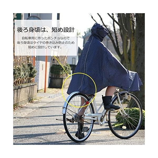 レインコート 自転車  カゴまで覆える サイクルポンチョ カゴポン メーカー:カジメイク 品番:7470|wstone|06