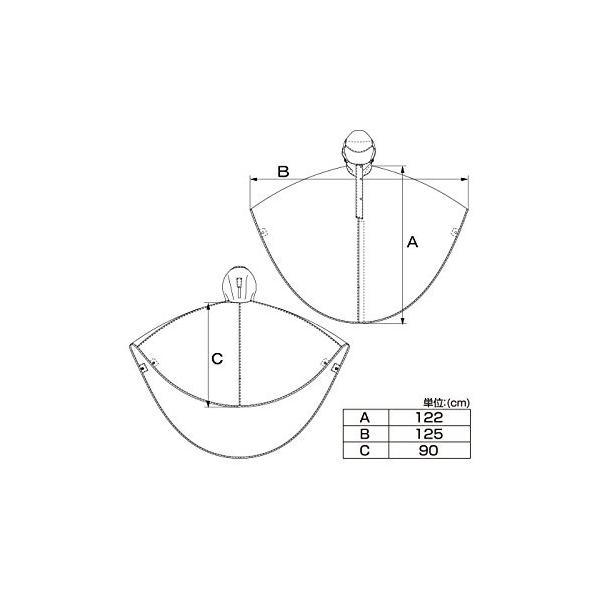 レインコート 自転車  カゴまで覆える サイクルポンチョ カゴポン メーカー:カジメイク 品番:7470|wstone|09