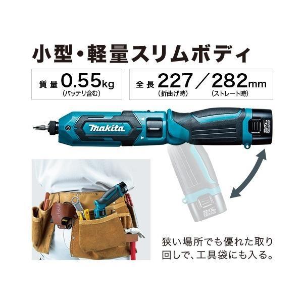 makita(マキタ)ペンインパクトドライバー TD022DSHX バッテリBL0715×2本・充電器DC07SB・アルミケース付 (青、白、黒の3色)充電ドライバー|wstone|12