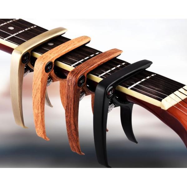 カポタストギターカポアコースティックギターピック3枚付属