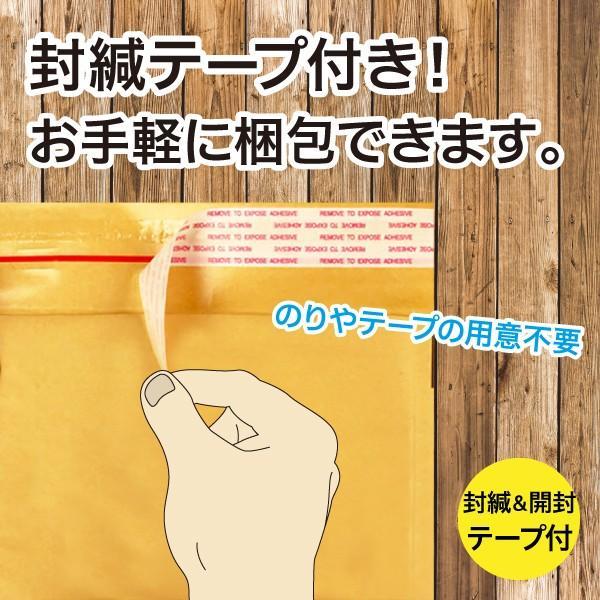 プチプチクッション封筒 A4サイズ横型/クラフト茶色・封緘テープ付き・開封テープ付き 5枚セット wtpkikaku 02