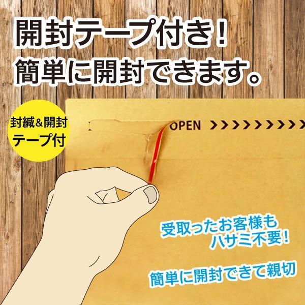 プチプチクッション封筒 A4サイズ横型/クラフト茶色・封緘テープ付き・開封テープ付き 5枚セット wtpkikaku 03