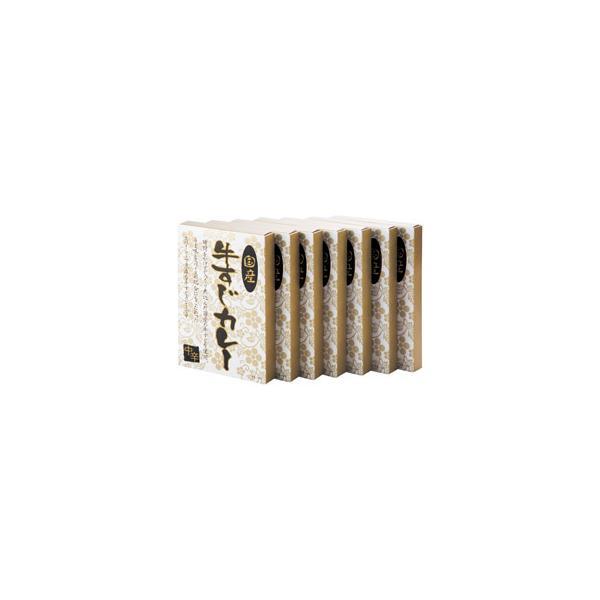 国産牛すじカレー K20421217