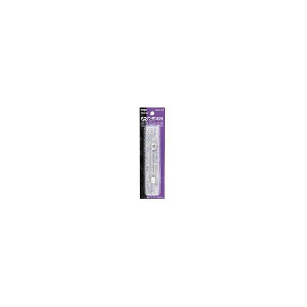 ライテックス センサーライト用替球 ハロゲン球150W SA151