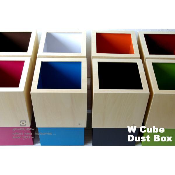 ゴミ箱/ごみ箱 W CUBE (おしゃれ 木製 ダストボックス)|wutty