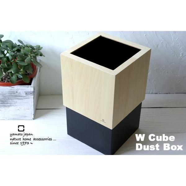 ゴミ箱/ごみ箱 W CUBE (おしゃれ 木製 ダストボックス)|wutty|03