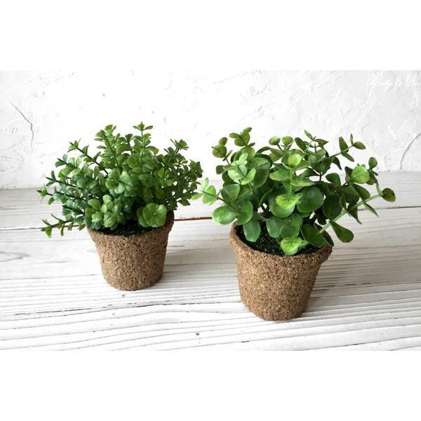 ミニフェイクグリーン 2点set KI ペーパー鉢 (人工観葉植物)|wutty