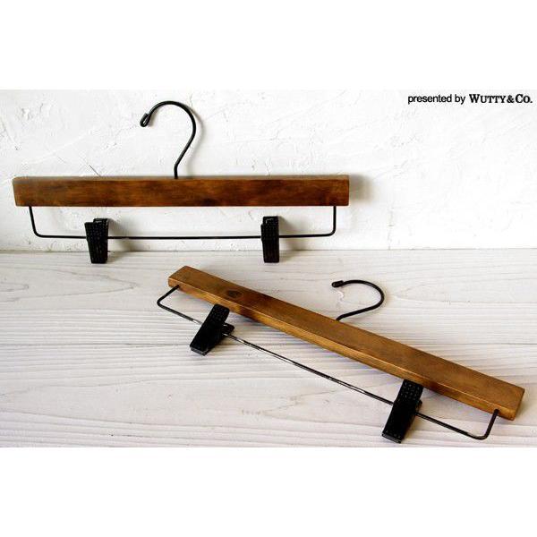 ハンガー Lotus パンツハンガー (木製 ウッド スカートハンガー) wutty 02