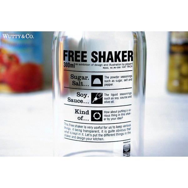 調味料入れ Free Shaker (オリーブオイル ドレッシング etc)|wutty|03
