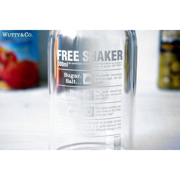 調味料入れ Free Shaker (オリーブオイル ドレッシング etc)|wutty|05