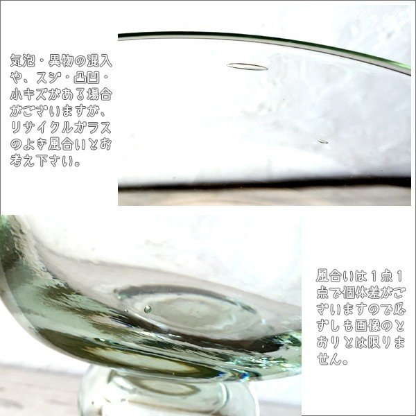 花瓶 アンボワーズ (ガラス フラワーベース おしゃれ 花びん)|wutty|04