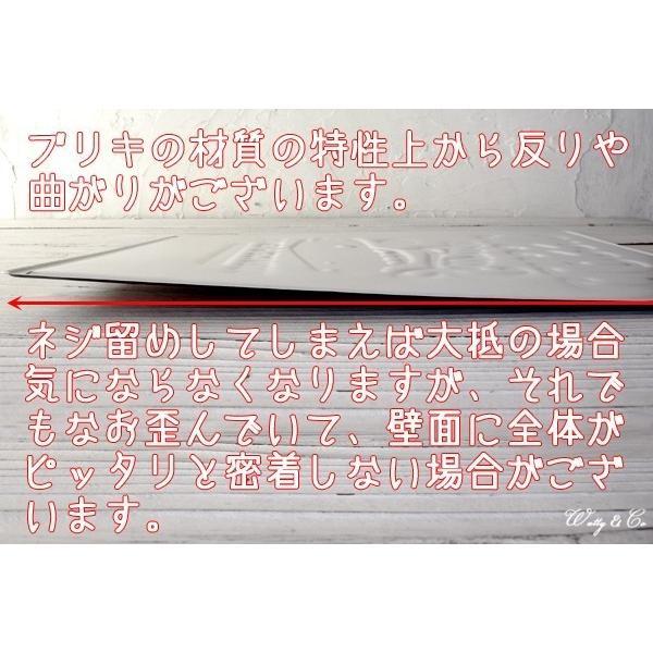 ティンプレートL Coffee Menu エンボス加工 ( ブリキ看板 壁掛け 壁飾り メタルプレート サインプレート スチールサイン メタルサイン ) KISP|wutty|06