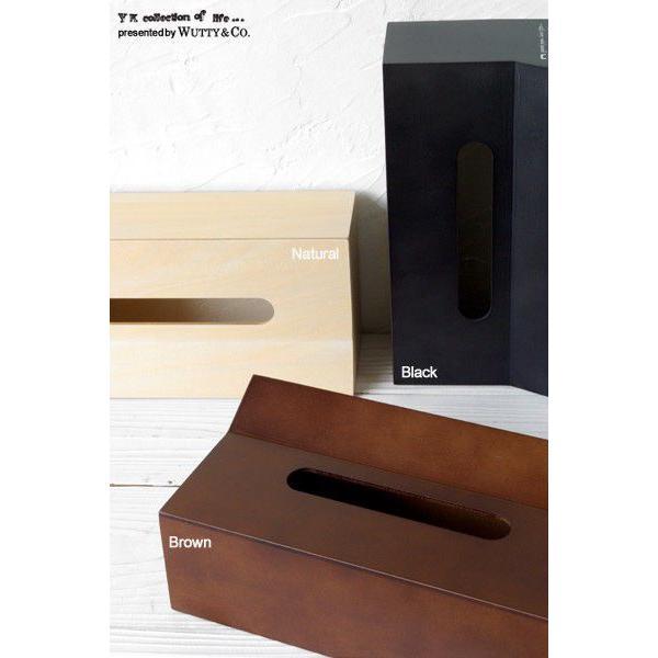 ティッシュケース KAKU (木製 ティッシュカバー インテリア雑貨)|wutty