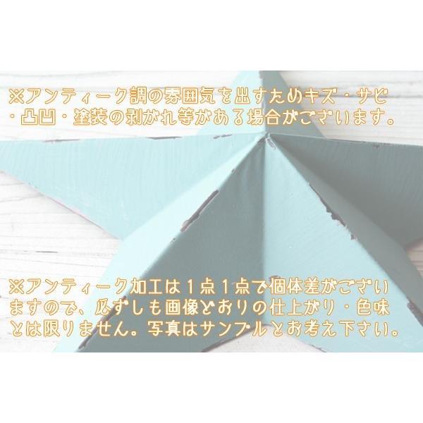 壁飾り STAR L-size Blue ( アンティーク調 置物 壁掛け 星型 オーナメント ブリキ ) KI|wutty|03