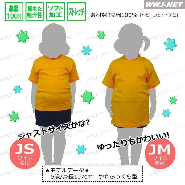 特価商品 2セット以上で送料無料 お得な4枚セット こども用半袖Tシャツセット 綿100% ヘビーウェイト 胸ポケット無し sw0011jset 桑和 SOWA@|wwj|02