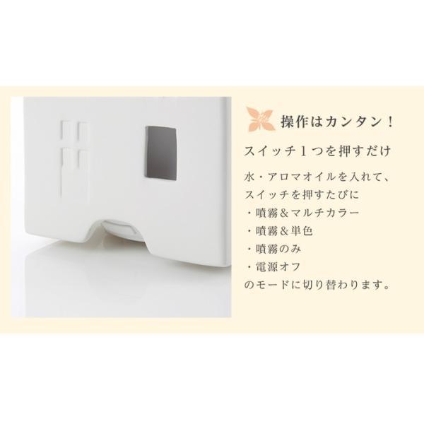 高級アロマディフューザー 超音波式 おしゃれ 陶器製 北欧の家をモチーフにしたデザイン マルチカラーのLEDライト内蔵 WY|wystyle|10