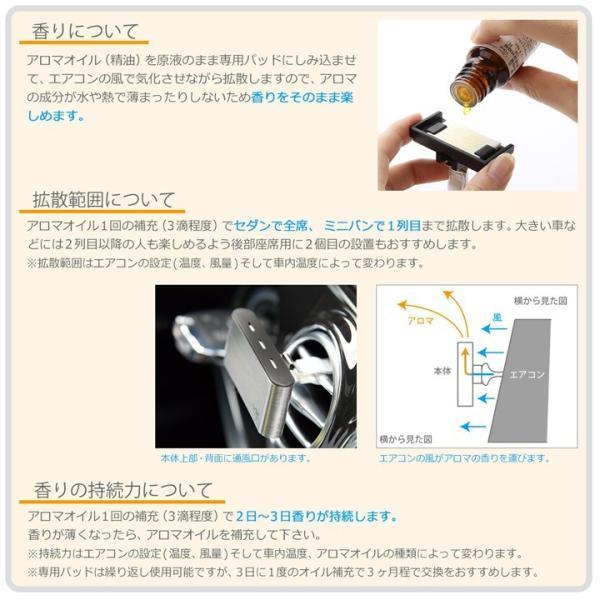 WY 車載アロマホルダー クリップ式 エアコン 芳香剤 車用アロマディフューザー 車載アロマ エアフレッシュナー 花粉症対策|wystyle|06